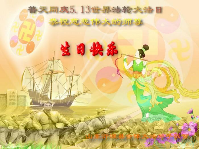 Вітальні листівки з сайту minghui.org
