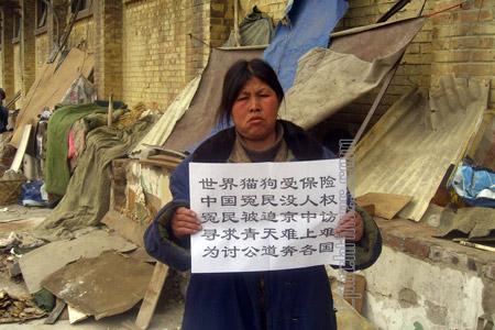 Люди протестуют против несправедливого обращения. Фото: Великая Эпоха