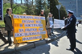 Последователя Фалуньгун проводят акцию протеста против китайского чиновника Чжана Децзяна в Киеве 20 апреля. Фото: The Epoch Times/Владимир Бородин