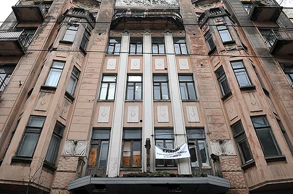 Усадьба Мурашко (четыре дома на улице Малой Житомирской 1909 года постройки). Владимир Бородин/The Epoch Times Украина