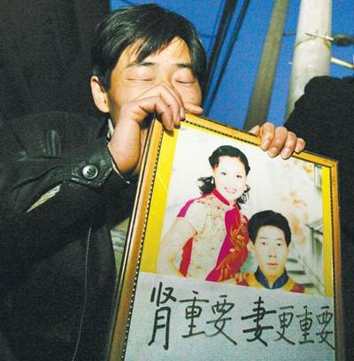 Надпись: Почка очень важна, но жена ещё важнее. Фото с epochtimes.com