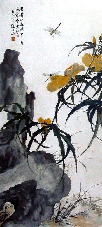Бабки на квітках бамії. 1929 р. Художник: Чжао Ши