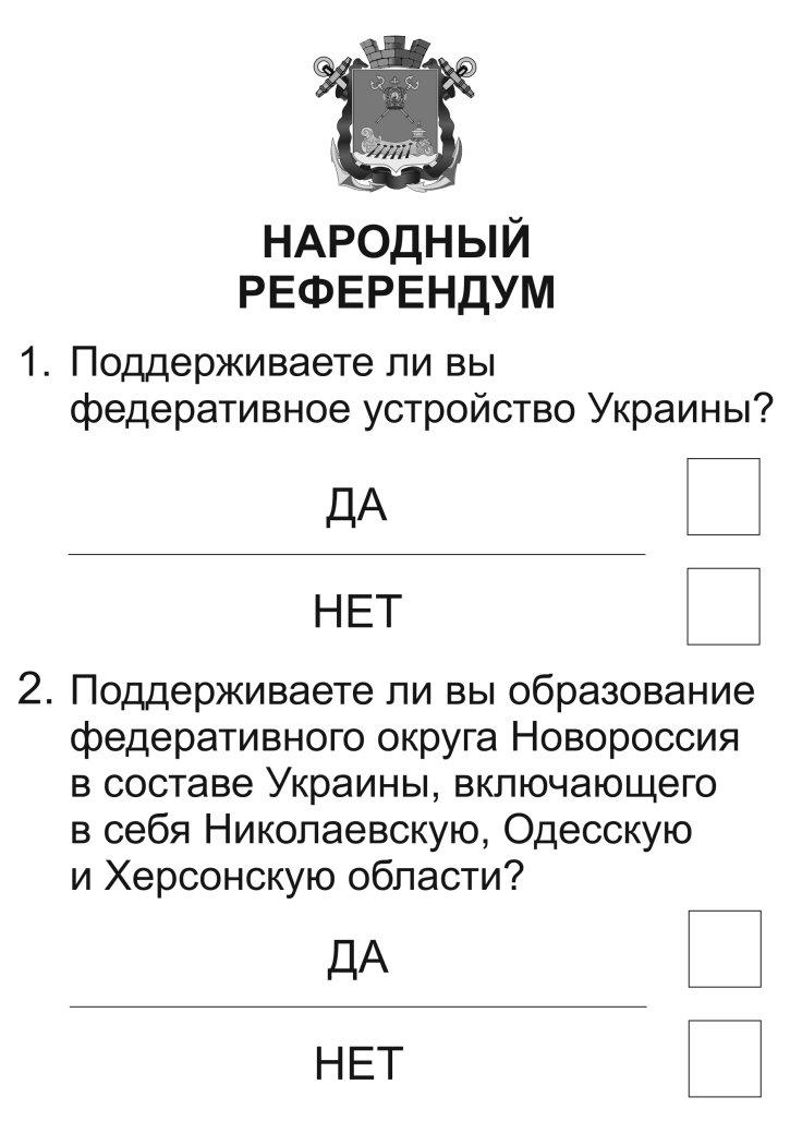 Иллюстрация: ain.ua