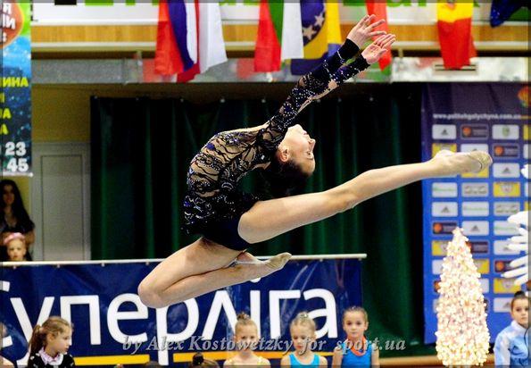 Фото: sport.ua