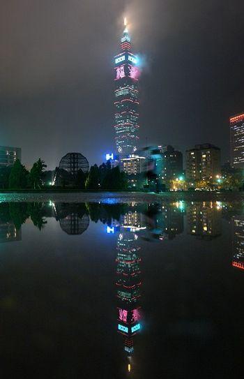 На 101 этажном здании в Тайбэе светится иероглиф «счастье» и «весна», приветствуя приход Нового года. Фото: Центральное агентство новостей
