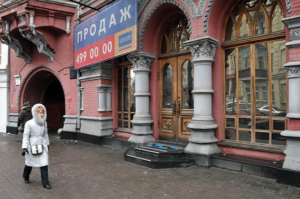 «Замок барона» возле Золотых Ворот (Ярославов Вал, 1). Владимир Бородин/The Epoch Times Украина