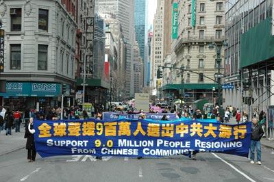 Величезний баннер англійською і китайською: «Підтримуємо 9 000 000 хоробрих китайців, які вийшли із КПК. Фото: The Epoch Times