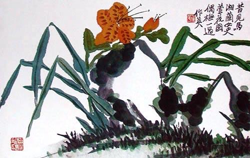 Цветы. Художник Пу Хуа. 1903 г. Фото с secretchina.com