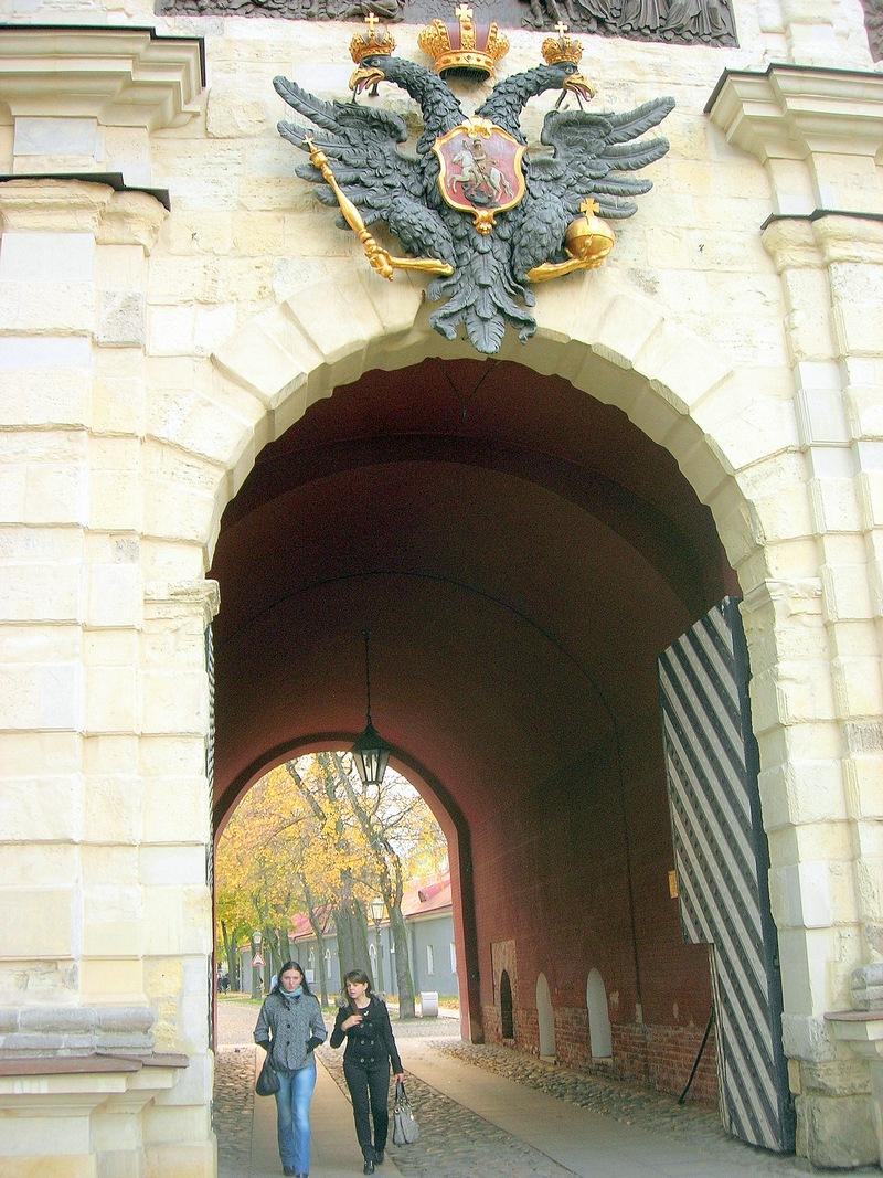 Петровські ворота