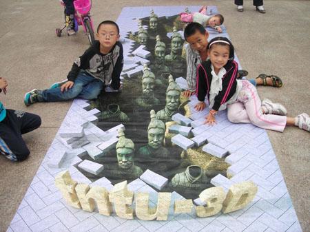 3D малюнки китайського дизайнера. Фото з kanzhongguo.com