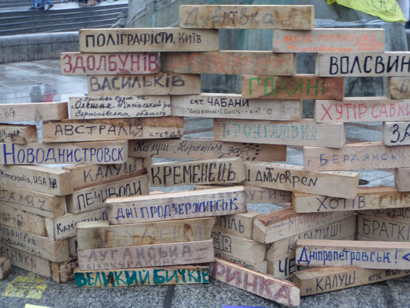 Евромайдан. Фото: Оксана Богомаз/Велика Епоха