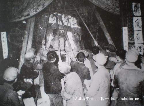 Хунвейбіни знищують статуї Конфуція. Фото з aboluowang.com