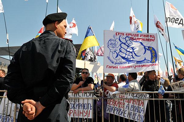 Акция протеста Вперед прошла возле здания Верховной Рады 19 мая 2011 года. Фото: Владимир Бородин/The Epoch Times Украина
