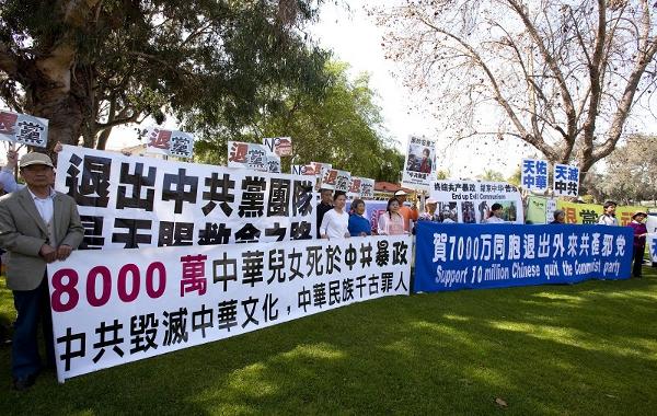 Компартія погубила 80 000 000 китайців. Заходи в Сан Габріель. (Ji Yuan/The Epoch Times)
