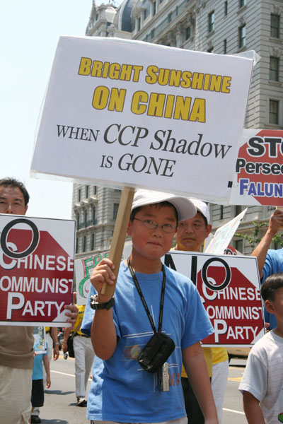 Надпись на плакате: «В Китае засветит солнце, когда его перестанет закрывать тень компартии». 18 июля. Вашингтон. Фото: Дай Бин
