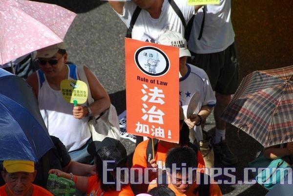 Представители различных групп выразили свои мнения и требования на всеобщем народном шествии в Гонконге. Фото с epochtimes.com