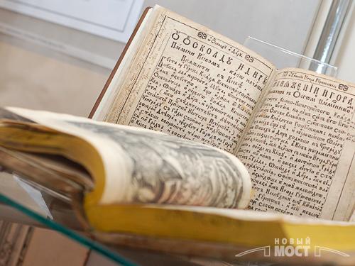 Выставка раритетных книг в Днепропетровске. Фото: ИА Новый Мост