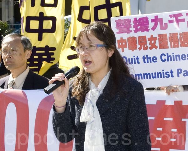 Сумевшая уехать из Китая последовательница Фалуньгун Стоун (имя вымышленное). Фото: The Epoch Times