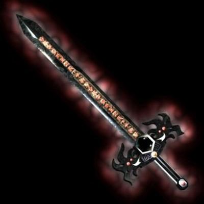 Меч Лен Нін (меч, що охолоджує). Фото с aboluowang.com