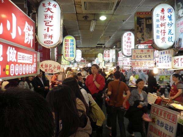Нічне життя в Тайбеї. «Shilin Night Market». Фото: Владо Ботка