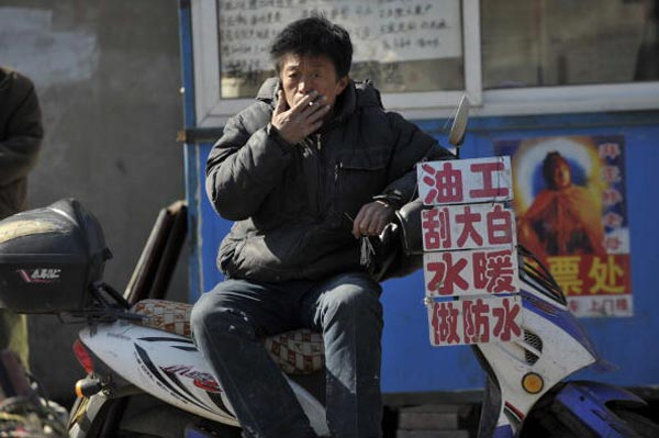 Китайские рабочие-мигранты в надежде найти работу. Фото: China Photos/Getty Images