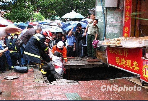 Провал глубиной 10 метров образовался в уезде Юаньлин провинции Хунань. В него провалились два человека, один получил ранения, а пожилая женщина погибла. 27 мая 2010 год. Фото с aboluowang.com