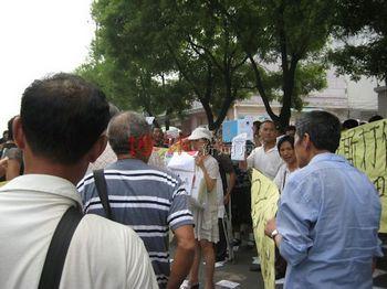 Протест апеллянтов в Пекине. 7 июля 2009 год. Фото с epochtimes.com