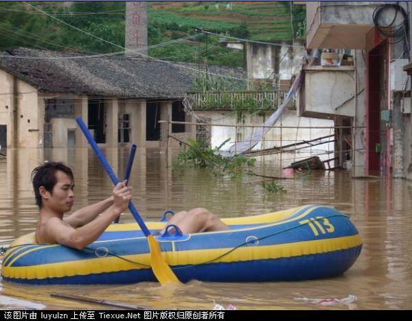 Наводнение в провинции Гуанси. Фото с epochtimes.com