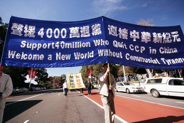 Надпись на плакате: «Поддерживаем 40 млн человек, вышедших из КПК. Приветствуем новый мир без компартии». 27 июля. Сидней (Австралия). Фото: Ло Я/The Epoch Times