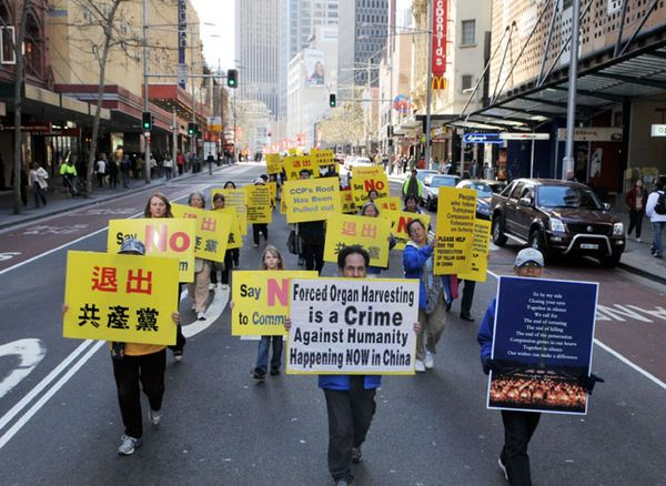 Шествие в поддержку 40 млн. человек, вышедших из китайской компартии. 27 июля. Сидней (Австралия). Фото: Ло Я/The Epoch Times