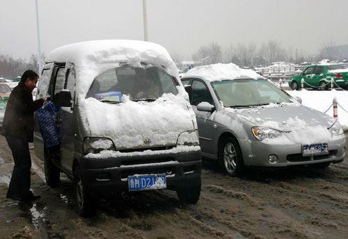 26 января, г.Нанкин. Фото: AFP