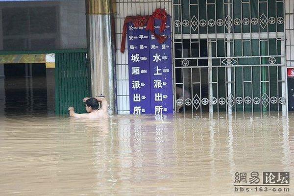 Наводнение в провинции Чжэцзян. Фото с epochtimes.com
