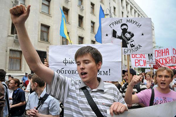 Акція протесту студентів проти законопроекту «Про вищу освіту» пройшла 25 травня в Києві. Фото: Володимир Бородін/The Epoch Times