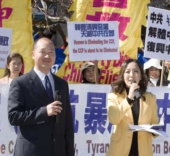 Организаторы события в Сан-Франциско г-н Чжэнь Вэньбяо и г-жа Гао Цзе. Фото: Zhou Rong/The Epoch Times