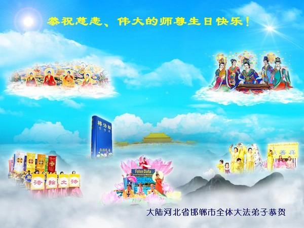 Открытки ко Всемирному Дню Фалунь Дафа присланные из разных стран. Фото с minghui.org