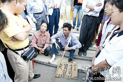 Надпись: Продаю почку, чтобы на эти деньги подать апелляцию в суд. Фото с epochtimes.com