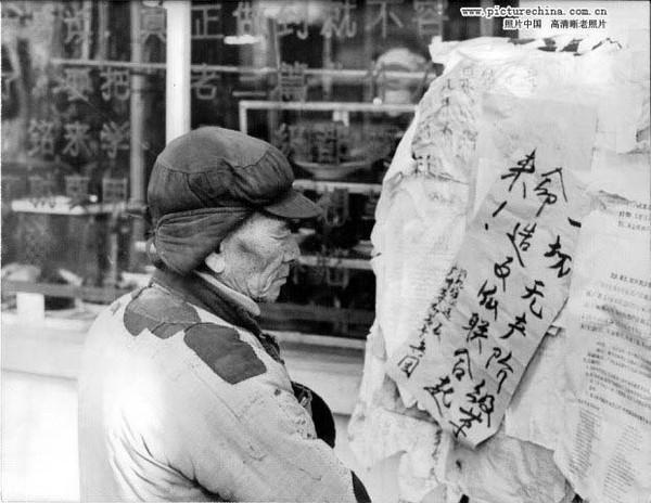 Місто Гуанчжоу у часи Культурної революції. Фото: kanzhongguo.com