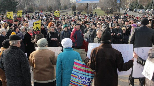 Краматорчане провели ещё один протест против сланцевого газа. Фото: Великая Эпоха