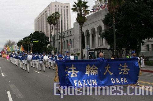 Шествие против репрессий Фалуньгун в Китае. Фото: Mark Zou/Великая Эпоха