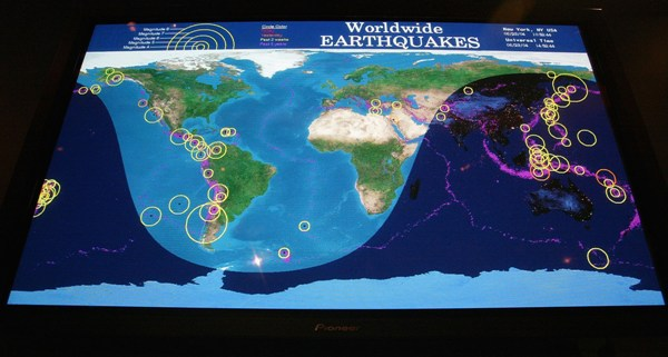 Самые разрушительные землетрясения в мире. Фото: Spencer Platt/Getty Images
