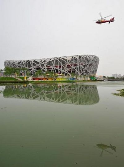 В Пекине приняты сверх усиленные меры безопасности. Фото: Getty Images, AFP PHOTO