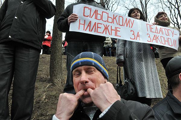 Акция работников сферы образования и науки с требованием повышения зарплаты возле Кабинета Министров Украины 22 марта 2011 года. Фото: Владимир Бородин/The Epoch Times Украина