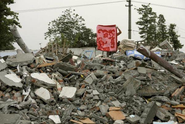 Посёлок Цзюлун г. Менчжу провинции Сычуань. Фото: LIU JIN/AFP/Getty Images