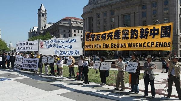 Учасники мітингу. «Негайно зупинити переслідування Фалуньгун», «Китай вступає в нову еру, еру без КПК». Фото: Xi Ming/The Epoch Times