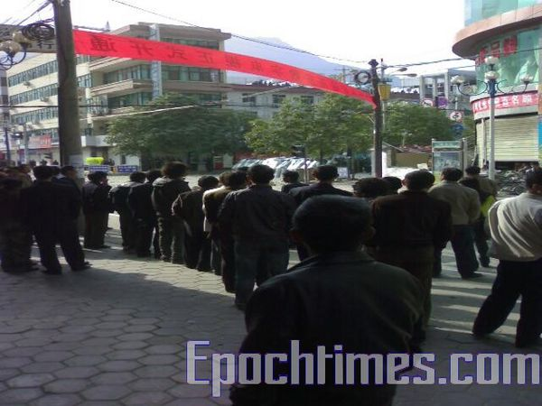 Массовые беспорядки в провинции Ганьсу. Фото: The Epoch Times