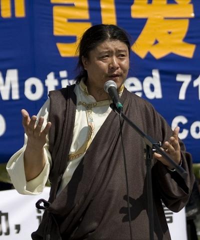 Представник однієї з етнічних груп. Фото: John Yu/The Epoch Times