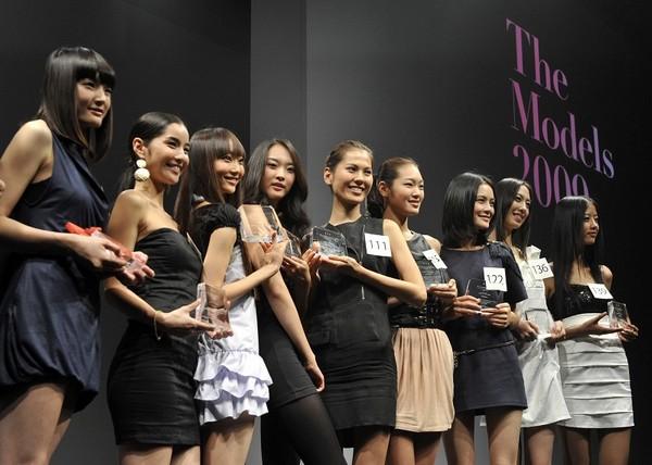 Конкурс моделей в Токіо. Фото: Getty Images