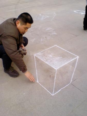 Самый первый 3D рисунок Хоу Чженфэна. Фото с epochtimes.com