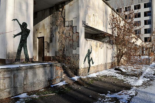 Рисунки на здании в Припяти. Фото: Владимир Бородин/The Epoch Times