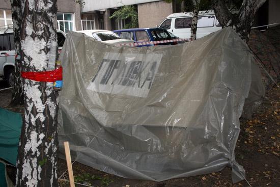 У Донецьку біля будівлі управління Пенсійного фонду, з учора мітингувальники розбили 12 житлових наметів і два агітаційних. Фото: ostro.org
